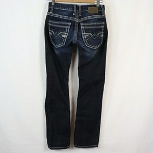 💥 Sale BKE Aiden straight Jeans size 26s